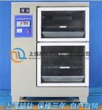 SHBY-40B立式水泥标准养护箱