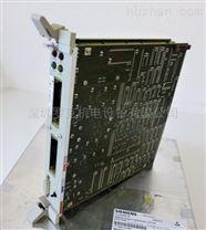 6DP1120-8BA