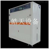 多功能紫外線加速老化機生廠家(按鍵式)
