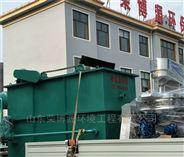 火锅调料废水处理设备平流式溶气气浮机厂家