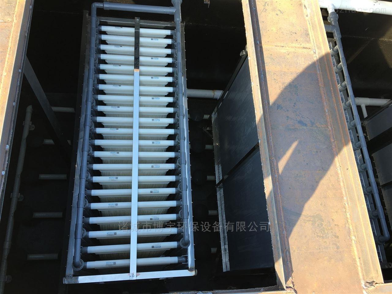 MBR膜生物反应器废水处理设备