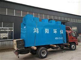 WSZ-2系列一体化污水处理设备工作原理