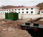 天津市大型医院污水处理设备山东荣博源研制