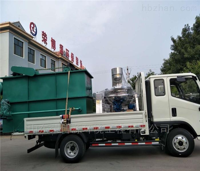 广告制作废水处理设备厂家平流式溶气气浮机