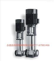 永嘉良邦CDLF型立式不锈钢多级泵