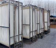 度假村中水回用设备MBR膜生物反应器价格