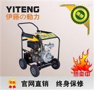 伊藤动力3寸电启动柴油机水泵