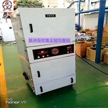 磨床防爆粉塵脈沖工業吸塵器