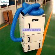 磨床粉尘专用工业集尘机