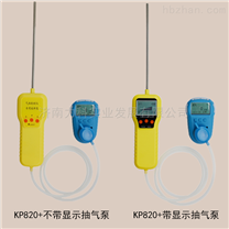 3C認證手持式甲烷檢測儀 防爆型甲烷報警儀