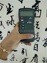 betway必威體育app官網試點產品青島路博便攜式照度計