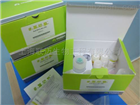 Mouse VEGF-B ELISA Kit