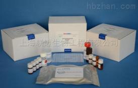 5AR;人5α还原酶 ELISA试剂盒