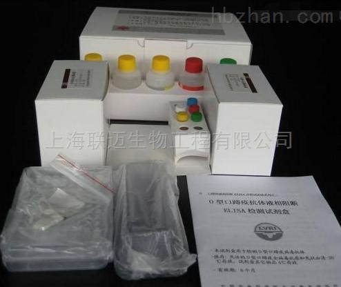 小鼠组织蛋白酶 B(总) ELISA 试剂盒