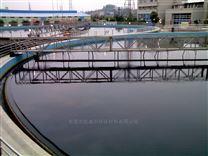 工业废水澄清处理工艺