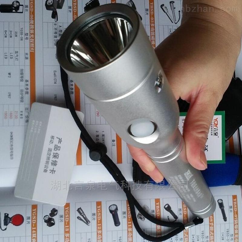 LED防爆手电筒BJQ6030B移动照明灯
