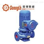 永嘉良邦立式单级矿用防爆增压泵