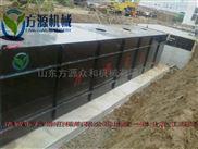 FWSZ地埋式一体化污水处理设备