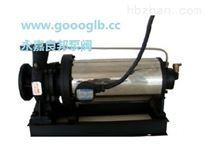 www.goooglb.cc永嘉良邦卧式屏蔽增压泵