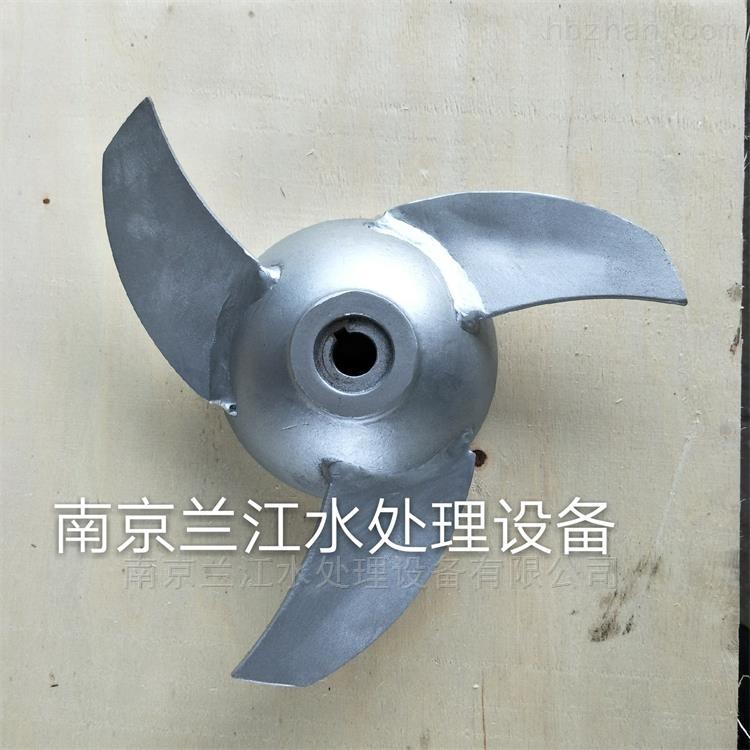 潜水搅拌机不锈钢叶轮厂家直供