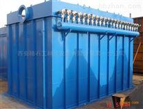 西安精石工生产各种类型除尘器