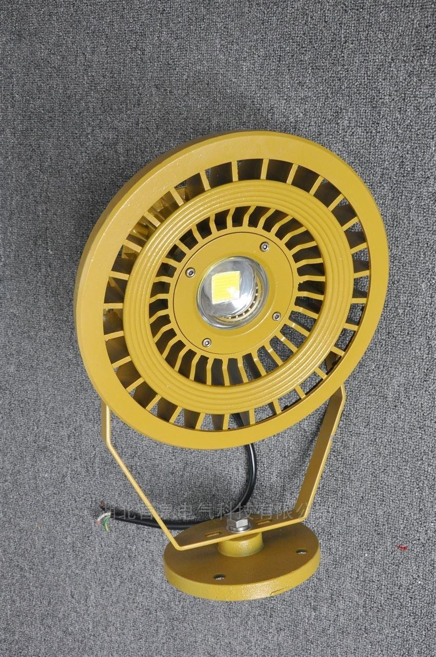 江西BED91LED平台座式免维护防爆投光灯