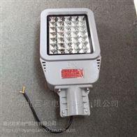 LED防爆马路灯HRD98自弯单臂路灯杆