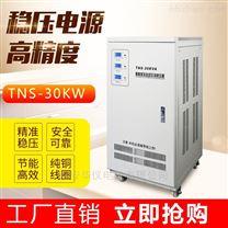 380V大功率工业机床西安稳压器厂家专供