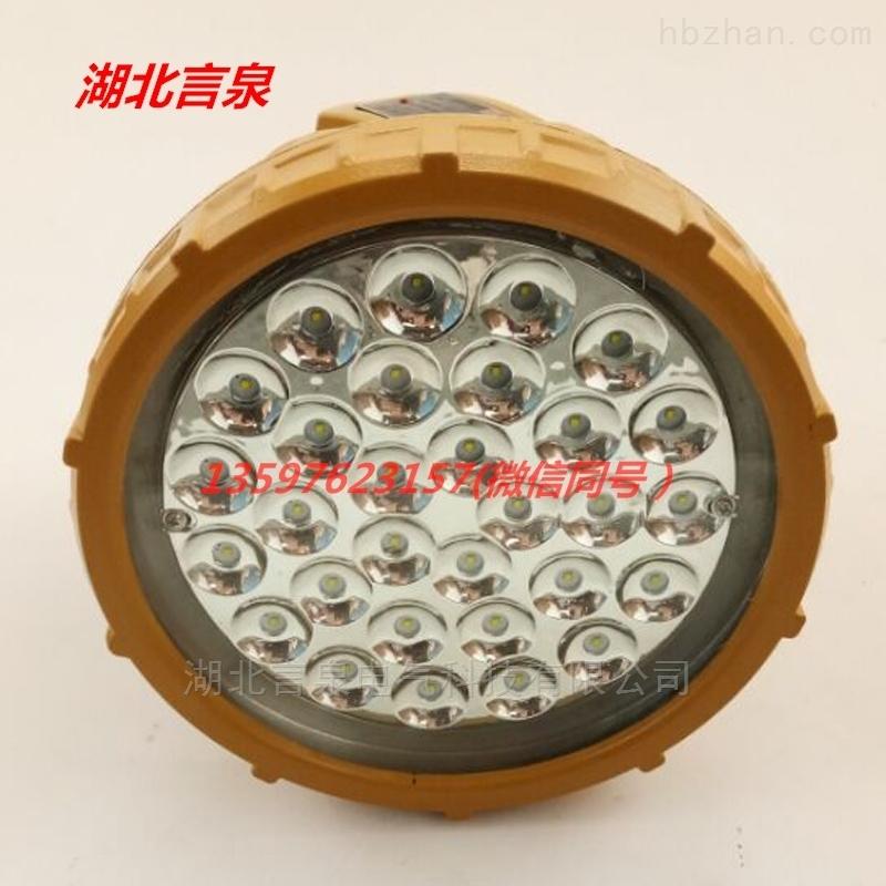 KHD220-20W-70W防爆防腐免维护LED照明灯