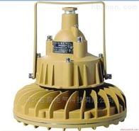 KHD310LED防爆防腐灯强光节能灯