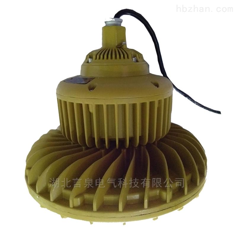 KHD330免维护防爆防腐灯吊杆式工厂灯