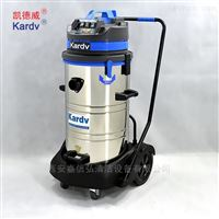 DL-3078S渭南五金厂用吸灰尘凯德威工业吸尘器