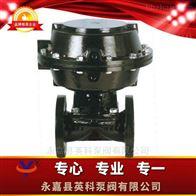 EG641J型气动衬胶隔膜阀