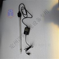 浸沒式小功率紫外線殺菌消毒器JM-UVC-30