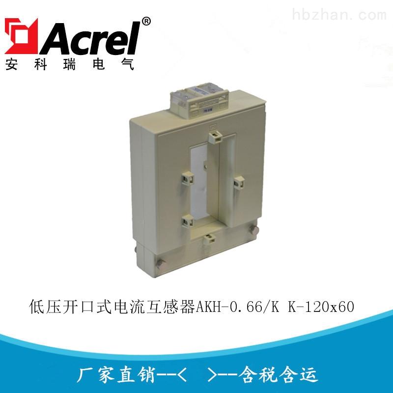 高精度计量用电流互感器AKH-0.66K K-120x60