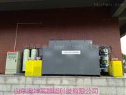 株洲矿产检测实验室污水处理装置品牌