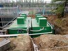 KS-60m³/d汕尾餐具消毒水处理设备_全自动运行