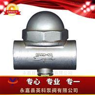 CS17H型可调双金属片型蒸汽疏水阀