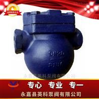 FT14H型杠杆浮球式蒸汽疏水阀