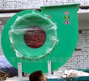 厂家直销F4-72玻璃钢离心风机价格表