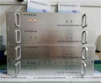 ZX100电源模块多少钱、ZX100交直流电源安装