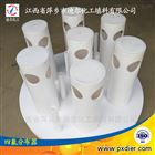 PTFE四氟管式分布器