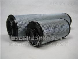 HC60TC10D1.0/-V贺德克液压过滤器滤芯