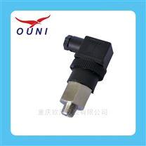 QGP-3051型高精度壓力差壓變送器