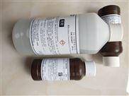2556900-哈希CL17余氯试剂指示剂粉末