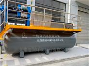 不锈钢MBR一体化废水处理设备