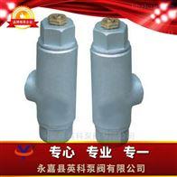 CS14F型液体膨胀式蒸汽疏水阀