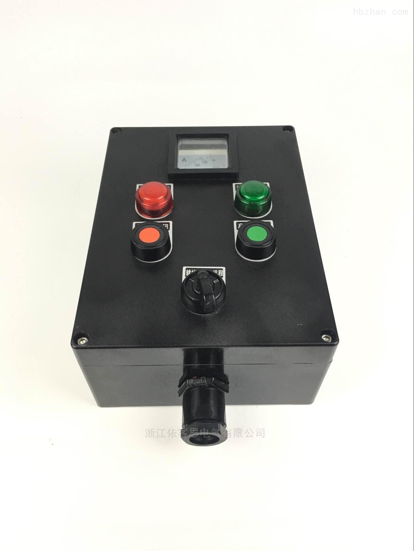 2灯2钮1表防爆防腐操作柱