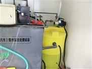 电镀污水处理设备工艺zui新