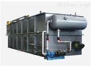 加压溶气气浮机供应